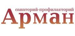 Логотип «Санаторий-профилакторий Арман»